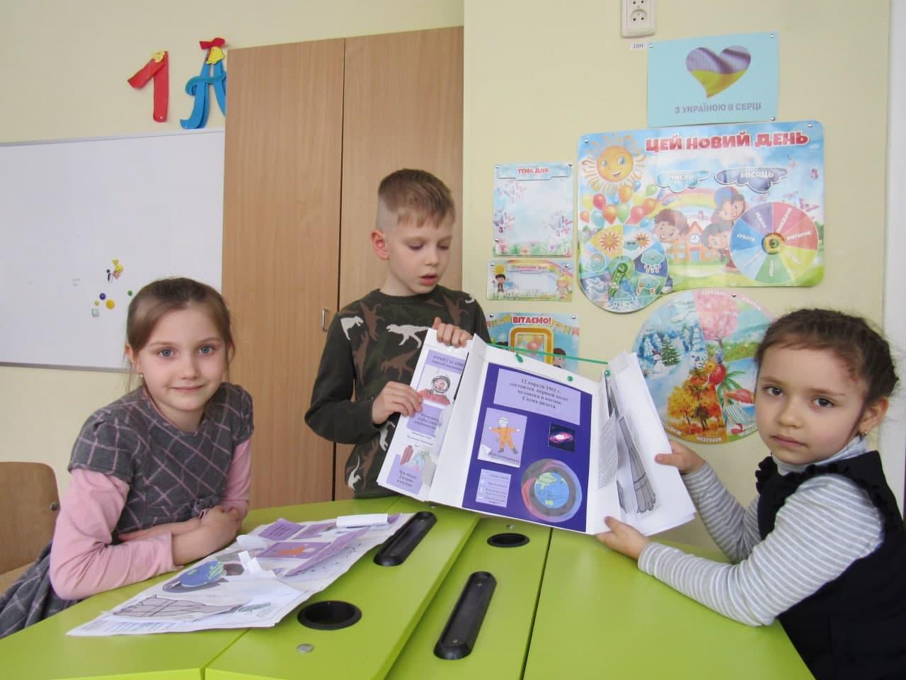 Учні початкової школи зробили буклети, присвячені Дню космонавтики